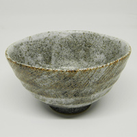 1B0238 Mountain-side Rice Bowl D11.5 H6.5