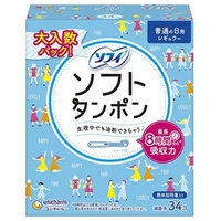 Sanitary Tampons Sofy Soft -Regular- 34pc